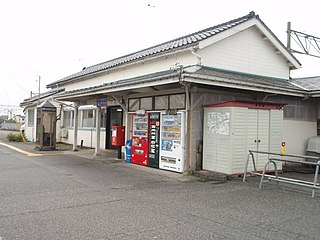 Mizuhashi Station Railway station in Toyama, Toyama Prefecture, Japan