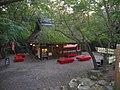 水谷茶屋 奈良市春日野町 November 2006.jpg