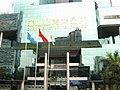 深圳证券交易所 - panoramio - mengyeyue.jpg