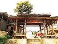 爬元宝山最高点收揽一路风光-桂穿越 - panoramio (29).jpg