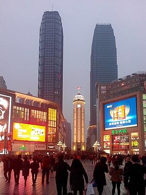 重庆地标-解放碑-夜景 - panoramio