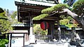 長谷寺 hase-temple - panoramio.jpg