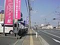 青藍病院 (Seiranbyouin) 入口 2010-2-23 - panoramio.jpg