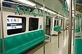 高雄捷運 MiNe-KissX 104-0645RG (3943648595).jpg