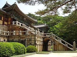 仏国寺の画像 p1_23
