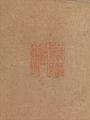 전(傳) 오원 장승업 (1843–1897) 청동기와 화초가 있는 정물화 조선-傳 吾園 張承業 器皿折枝圖 朝鮮-Still life with bronze vessels and flowering plants MET DP328605.jpg