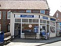 -2019-07-24 Seafare Fish and Chip Shop, Church Street, Sheringham.JPG