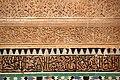 0059 SAADIER-GRÄBER, Marrakesch (36548737054).jpg