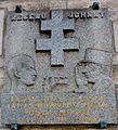 060 Quimper Plaque commémorative réseau Johnny.jpg