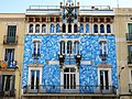 061 Antic Ajuntament de Gràcia (Barcelona), mural dels 200 anys de la Festa Major.jpg