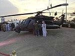 1- Saudi Arabian National Guard UH-60 Black Hawk (My Trip To Al-Jenadriyah 32).jpg