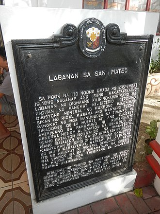 Battle of Paye - Image: 1089Roads Payatas Bagong Silangan Quezon City Landmarks 31