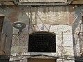 122 Casa a la muralla del Castell, 52 (Valls), tarja.jpg