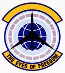123 Intelligence Sq emblem.png