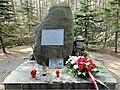 15 - Szaniec Hubala w Anielinie (gmina Poświętne), PL - 03.jpg