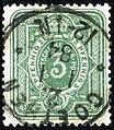 1884 3pfg Reich Coethen Mi39.jpg
