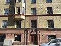 1927 building (43955255451).jpg