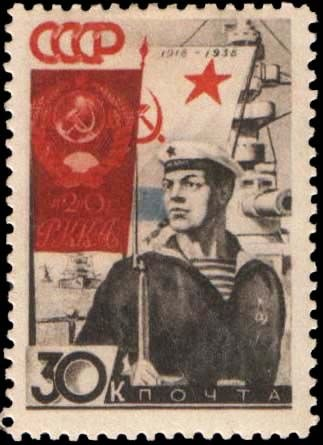1938 CPA 590