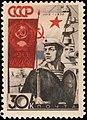 1938 CPA 590.jpg