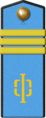 General Navy (naval aviation)