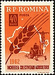 1962 Romania Completion of Agricultural Collectivisation.jpg
