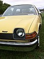 1977 AMC Pacer DL station wagon yellow-f Mason-Dixon Dragway 2014.jpg
