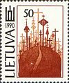 1991-lithuania-Mi468.jpg
