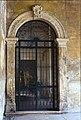 1993-1994-Giardino Giusti (Verona)-testo e photo Paolo Villa-nA05-tesi Accademia Belle Arti Bologna-1^Porta d'Ovest del portico di Palazzo Giusti.jpg