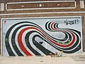 2004-04-04 - 05 - Elliott Smith memorial, Sunset Blvd.jpg