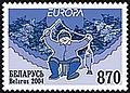 2004. Stamp of Belarus 0562.jpg