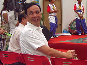 Eric Chu - Magistrate Chu at the 2007 Taoyuan Book Exhibition