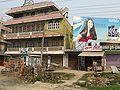 2009-03 Janakpur 28.jpg