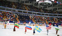 The opening ceremony parade of flags