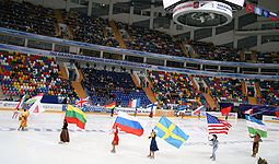 2009 Rostelecom Cup Opening ceremony.JPG