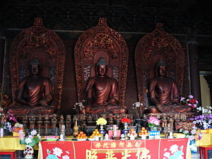 Dajue Temple - Three statues in the Mahavira hall (Amitabha, Sakyamuni, Buddha of Medicine)
