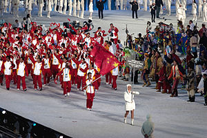 China at the 2010 Winter Olympics - The athletes entering the stadium during the opening ceremonies.