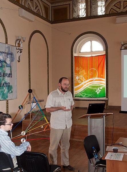 File:20110821-Russian Wikiconf-2011 in Voronezh-45.jpg