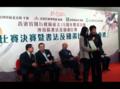2013年香港沙田區慶回歸書畫比賽.png