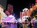 2013年12月27日——南京新街口步行街 - panoramio.jpg