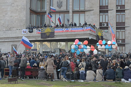 Pro-Russian separatists occupying the Donetsk RSA building on 7 April 2014 2014-04-07. Протесты в Донецке 018.jpg