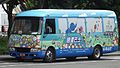 2014 Taipei Flower Expo Park Event Bus.jpg