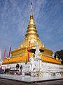 2014 Wat Phra That Chae Haeng 04.jpg