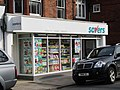 2018-04-06 Savers shop, Church Street, Sheringham.JPG