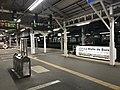 201801 Platform 5,6 of Okayama Station.jpg