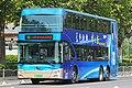 20190905 Yutong E12DD on Zhengzhou Bus Route 6.jpg