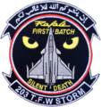 203rd Tactical Fighter Wing patch - Egyptian Air Force.png