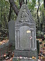 251012 Detail of tombstones at Jewish Cemetery in Warsaw - 47.jpg