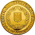 25 років незалежності України (золото) аверс.jpg
