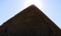 26.01 sun at Giza.tif