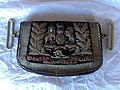 2nd Hampshire Artillery volunteers pouch.jpg